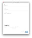 20160705-10-4.png