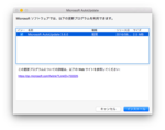 20160808−10−1.png