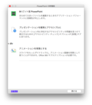 20160809−10−5.png