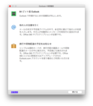 20160809−10−6.png