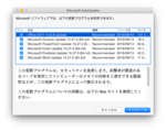 20160918−1.png