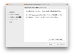 20161027-1-3.png