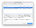 20170518−1.png