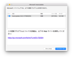 20170907−1.png