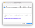20170928−2.png